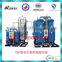 氮气发生器.氮气发生器价格