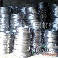 镁铝7075铝合金线、7005铝合金线