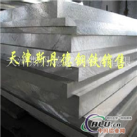 高硬度铝板价格