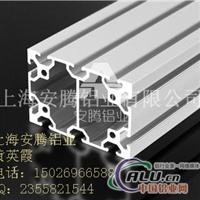 工业铝型材 重型铝材 铝型材流水线