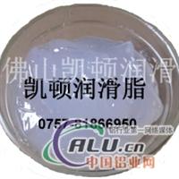 透明潤滑硅脂硅酮油脂
