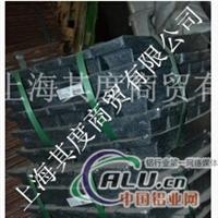 价格实惠的铅锭 电解铅 铅锭价格
