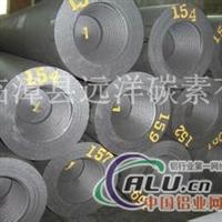 300600mm金刚砂冶炼用石墨电极