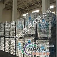 优质的A00铝锭 电解铝 铝锭价格