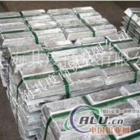 优质的锌锭 电解锌 锌锭价格