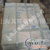 价格实惠的电解镍 镍板 镍锭