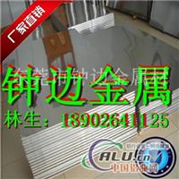 5086铝镁合金铝板 低价
