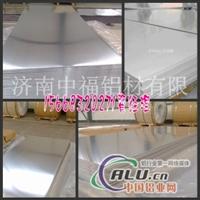 山东铝板 覆膜铝板 临盆厂家