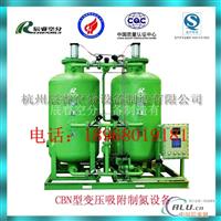 高纯度制氮机原理