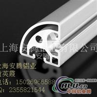 工业铝型材4040R圆角铝型材