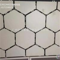 墻面鋁單板 鋁合金單板 造型板