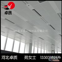 铝板穿孔吸音板吊顶铝单板
