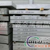 订做规格 5A12铝板现货 5A12铝管