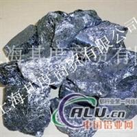 优质的553金属硅 硅铁 硅粉