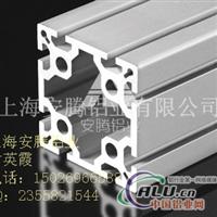 大量供应  工业铝型材100100安腾