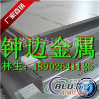 6262铝板 烤漆铝板价格