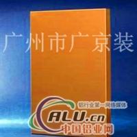 铝单板安装方法