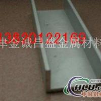 铝合金曹6063槽铝