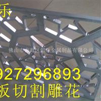 15MM铝板切割10mm铝板切割