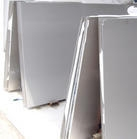 批发5154环保铝板 5036进口铝板
