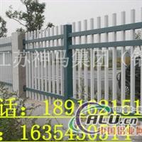 铝格栅护栏型材