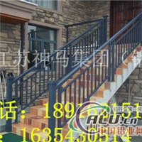 楼梯扶手铝型材