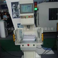 電子伺服壓力機 伺服數控壓力機