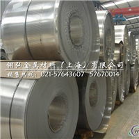 7075美国超硬铝板