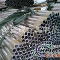 2A12铝管报价   2A12铝管厂家