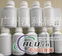 三价铬钝化剂HW650