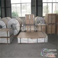 1060O态薄铝板 上海纯铝板厂家