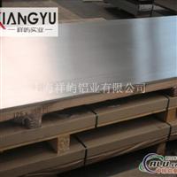 6262铝板生产厂家