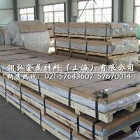 7075加工定制超硬铝板价格