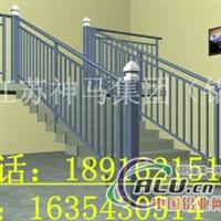 铝合金扶手型材