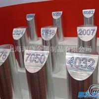 AlZnMgCu1.5铝棒