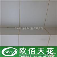 铝单板直销外墙弧形铝单板造型