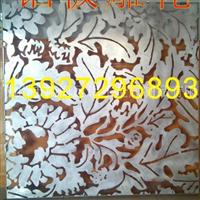铝板雕花铝单板雕花