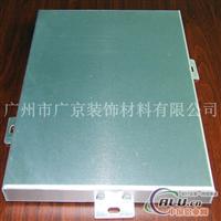 氟碳幕墙铝单板   铝单板氟碳外墙