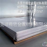 6082铝板材料 深圳6082合金铝板