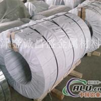 6061铝卷中厚铝板