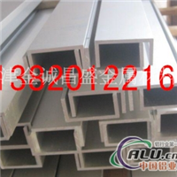 槽铝6061铝合金曹