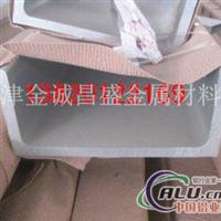 6061槽铝合金槽铝
