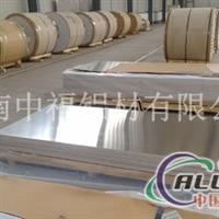 山东保温铝板的优质生产厂家