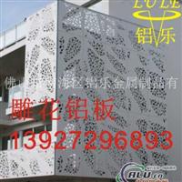 铝雕花板,铝幕墙板雕花
