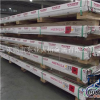2024铝板多少钱 优质铝板