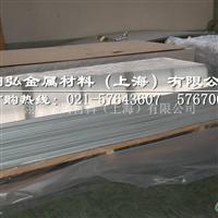 AL6063光面铝薄板