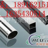 扁管铝型材