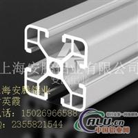 供应工业铝型材4040C 铝型材框架