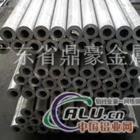 1070纯铝管、薄壁纯铝管供应商