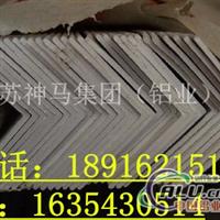 幕墙专用角码铝型材